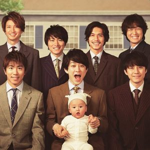 Japan Fan Club - Proxy Service - Kanjani Eight